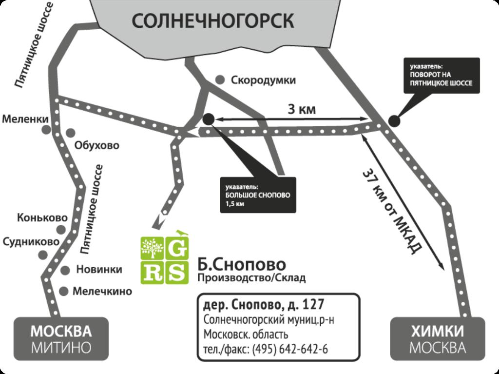 Солнечногорский район,